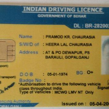 🆔🔥 Indian ID – Maharashtra Driver License – Buy Scannable Fake ID